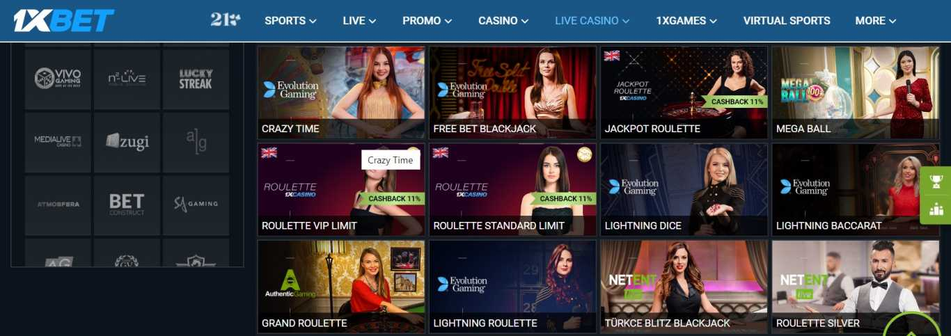A Wide Selection of 1xBet Casino Games