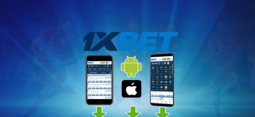 1xBet apk for mobile sports betting